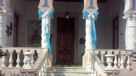 Suspenden las actividades por el Día de la Memoria en Villa Nueva