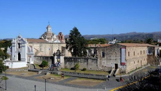 Cuáles serán los Museos Nacionales de Córdoba con entrada gratis
