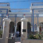 Casa-de-la-Cultura-Villa-Nueva