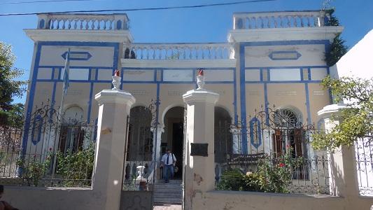 Hallaron documentos de la dictadura militar en el Archivo Histórico de Villa Nueva