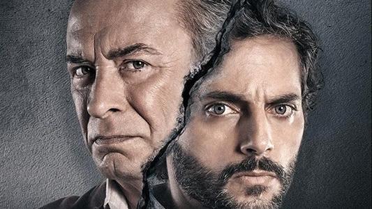 6 estrenos argentinos que llegan al espacio Incaa y tenés que ver