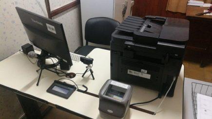 Más rápido: Nuevo sistema para tramitar el certificado de antecedentes