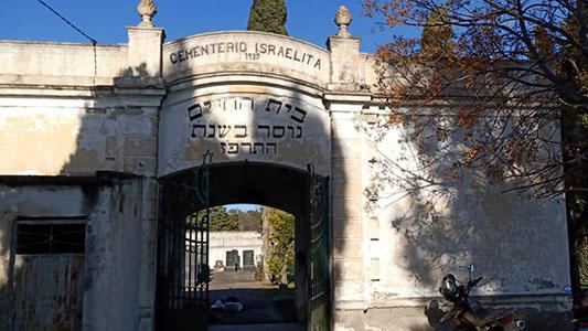 Abrirán Museo Judío: Será un Templo, tendrá visitas al Cementerio y mucha historia
